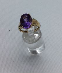 Picture of 10kt yellow gold ring with 14x10 amethyst size 7.25